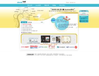 ebookand.com screenshot