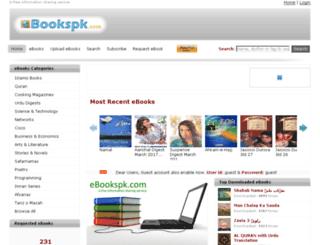 ebooks.pk screenshot