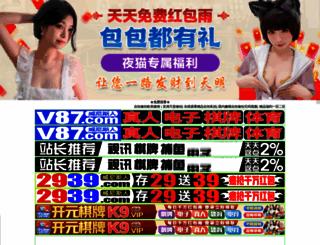 ebookxyz.com screenshot