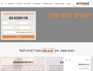 ebrand.co.il screenshot