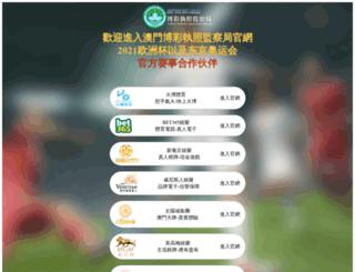 ebrandco.net screenshot