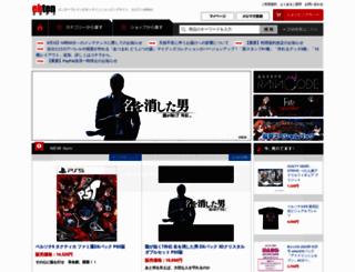 ebten.jp screenshot