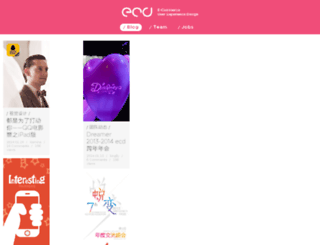 ecd.tencent.com screenshot
