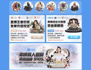 ecepost.com screenshot