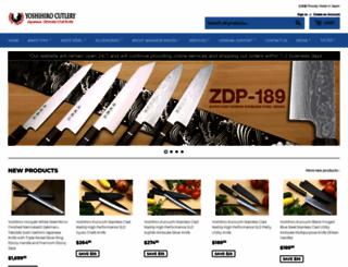 echefknife.com screenshot