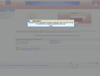 echsbpa.utiitsl.com screenshot