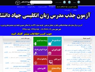 ecjdkr.ir screenshot