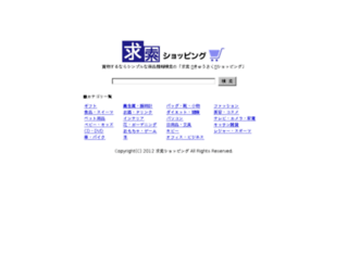 eckensaku.jp screenshot