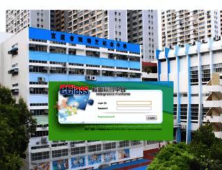 eclass.scc.edu.hk screenshot