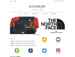 eclassinc.com screenshot