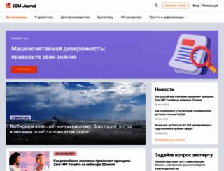 ecm-journal.ru screenshot