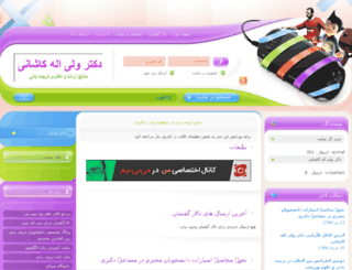 ecmaf.vcp.ir screenshot