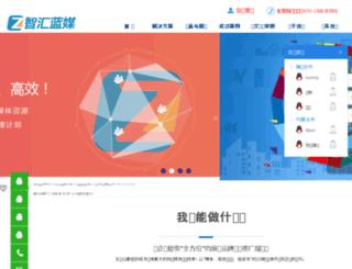 ecmedia.com.cn screenshot