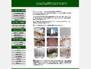 eco-dyne.com screenshot