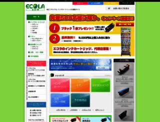 eco-la.jp screenshot