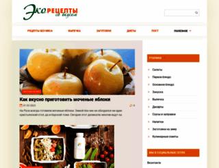eco-recept.ru screenshot