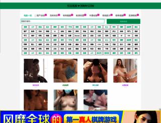 ecobrg.com screenshot