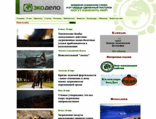ecodelo.org screenshot