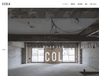ecola.co.jp screenshot