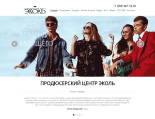 ecoleart.ru screenshot