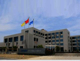 econ-group.com screenshot