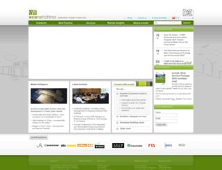 econet-china.com screenshot