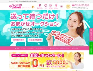 econet-trading.jp screenshot