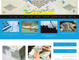 economicaffairs.ir screenshot