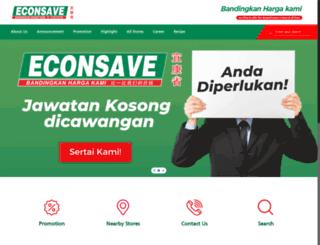 econsave.com.my screenshot