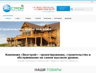 ecostroirb.ru screenshot