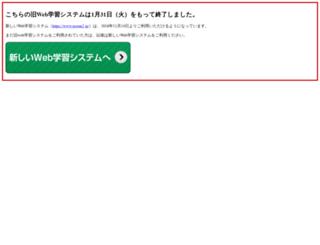 ecrear.jp screenshot