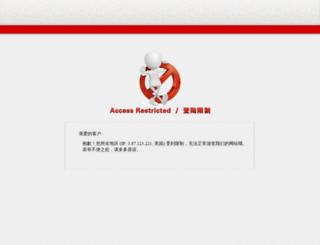 ecsdn.com screenshot