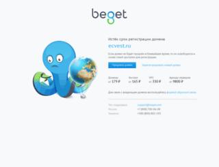 ecvest.ru screenshot