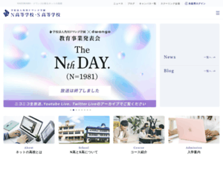 ed.kadokawadwango.co.jp screenshot