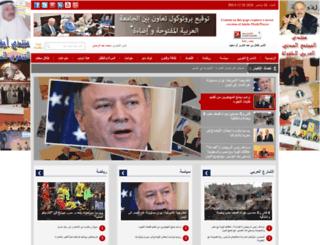 eda2a.com screenshot