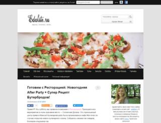edalite.ru screenshot