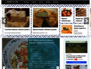 edana.ru screenshot