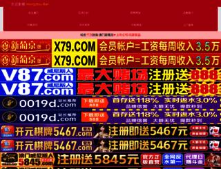 edbexport.com screenshot