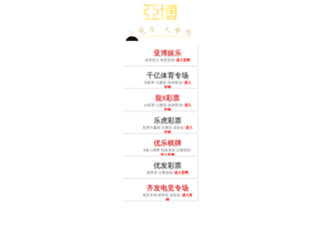 edegreecolleges.com screenshot