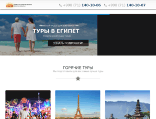 edemtravel.com screenshot