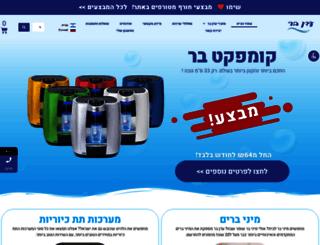 edenbar.co.il screenshot
