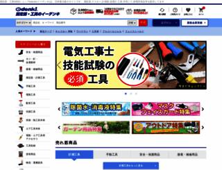 edenki.co.jp screenshot