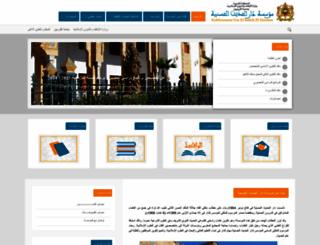 edhh.org screenshot
