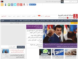 editor.moheet.com screenshot