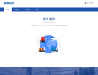 editorialite.com screenshot