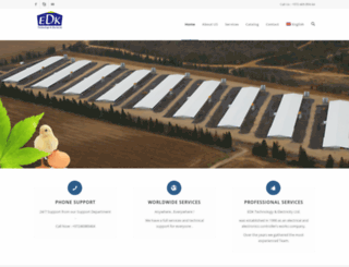 edk.co.il screenshot