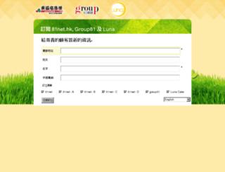 edm.81net.hk screenshot