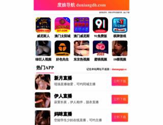 edmpenn.com screenshot