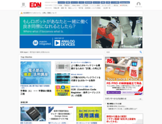 ednjapan.com screenshot