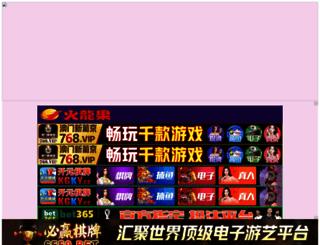 edsoncano.com screenshot